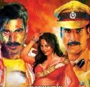 Rowdy Rathore Afsomali In 2020 Rowdy Historical Figures Historical