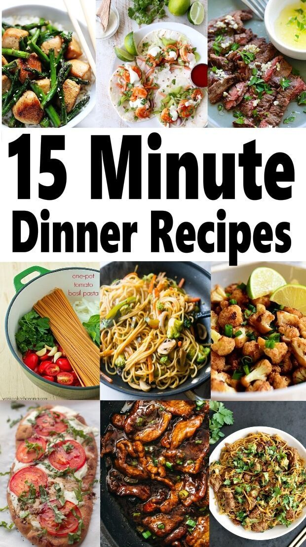 Quick Dinner Recipes ~ 15 Minute Meals for Busy Days #quickdinnerideas