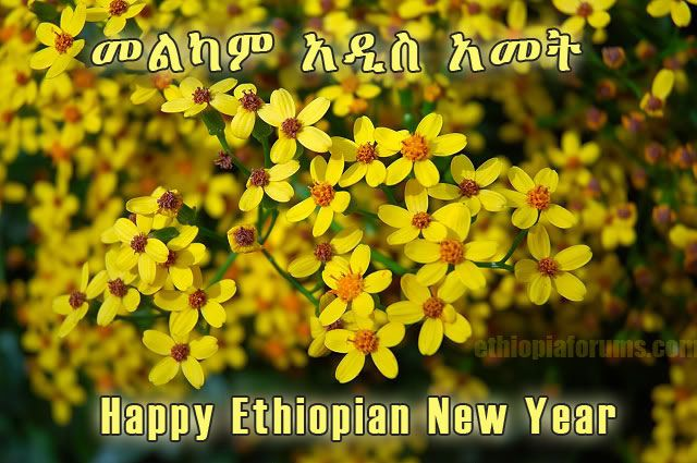 Happy Ethiopian New Year Photo By Ethiopia Forums The Nahmias