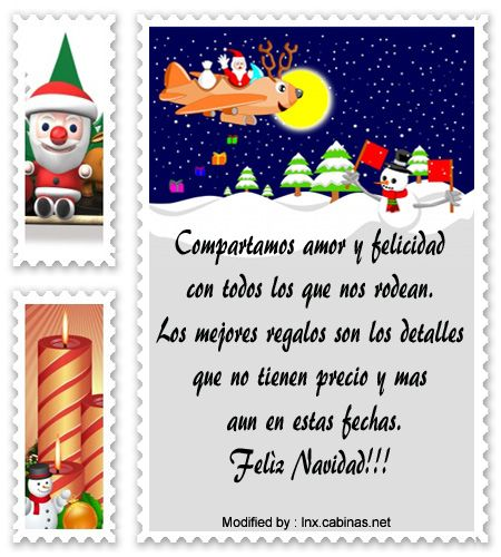 Mensajes y tarjetas para enviar para celulares en navidad - Tarjetas de navidad para enviar ...