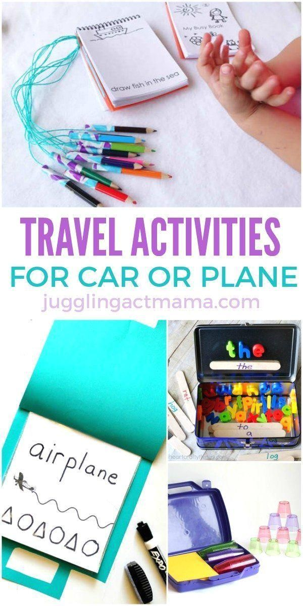 #vacation  #traveling  #kids  #activities  #roadtrip  #boredombusters  Tons of ideas to keep the kiddos busy with creative travel activities during your next flight or road trip. Plan ahead for fun instead of frustration! #Activities #Plane Travel Activities for Car or Plane - Juggling Act Mama