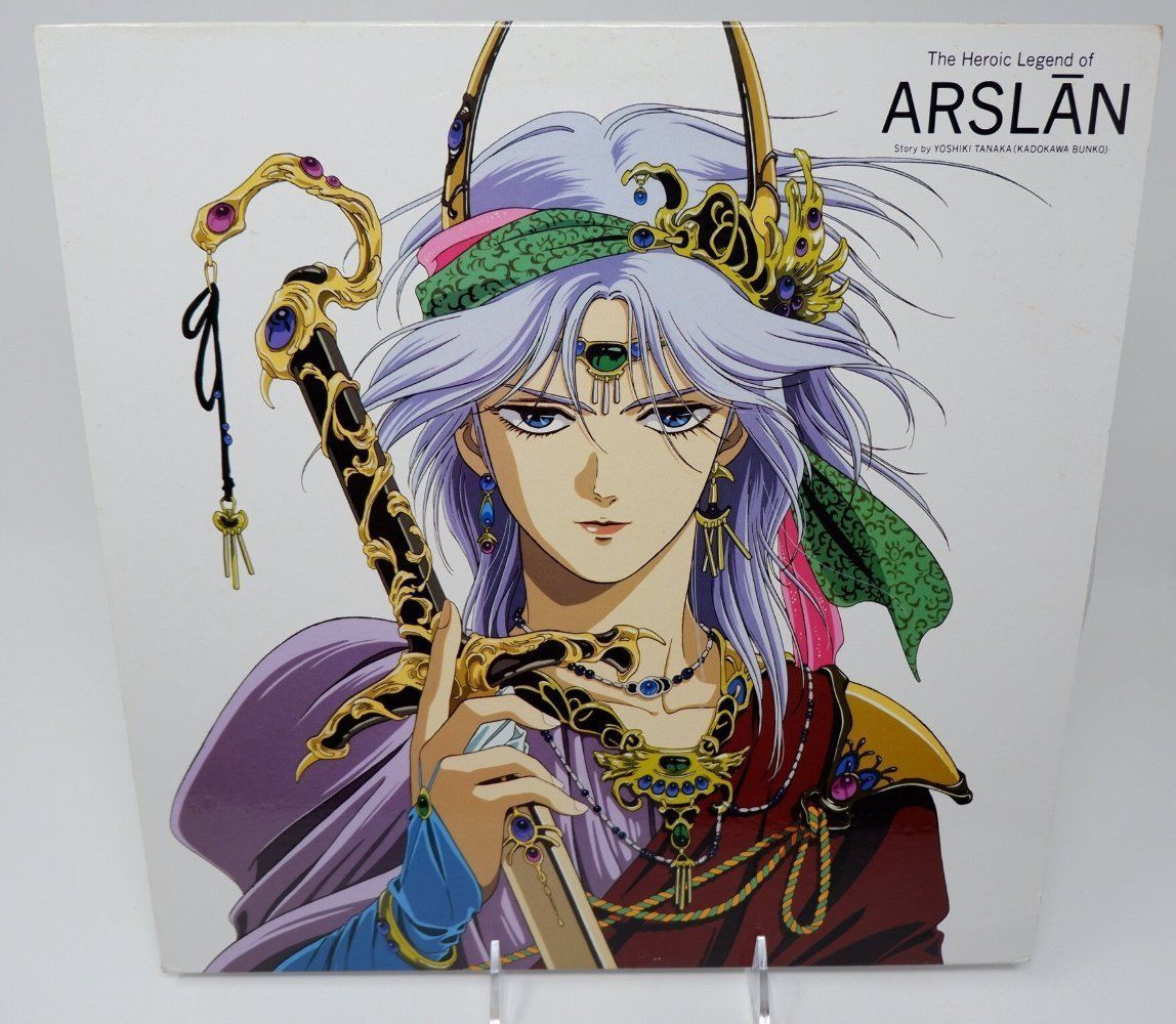 Pin by raphaelle depuhl on legend of arslan heroic