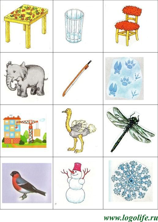 картинки для логопедических занятий цветные намного
