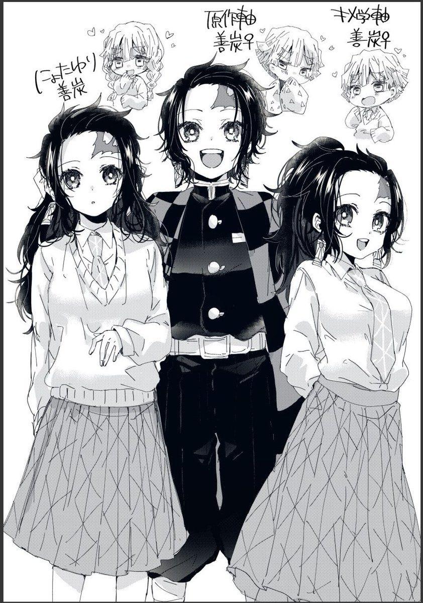 黒猫 on twitter anime demon cute anime character manga cute