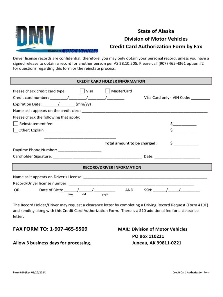 Credit Card Authorization Form 6 Free Templates In Pdf Throughout Credit Card Size Template For Word Credit Card Visiting Card Templates Electronic Cards