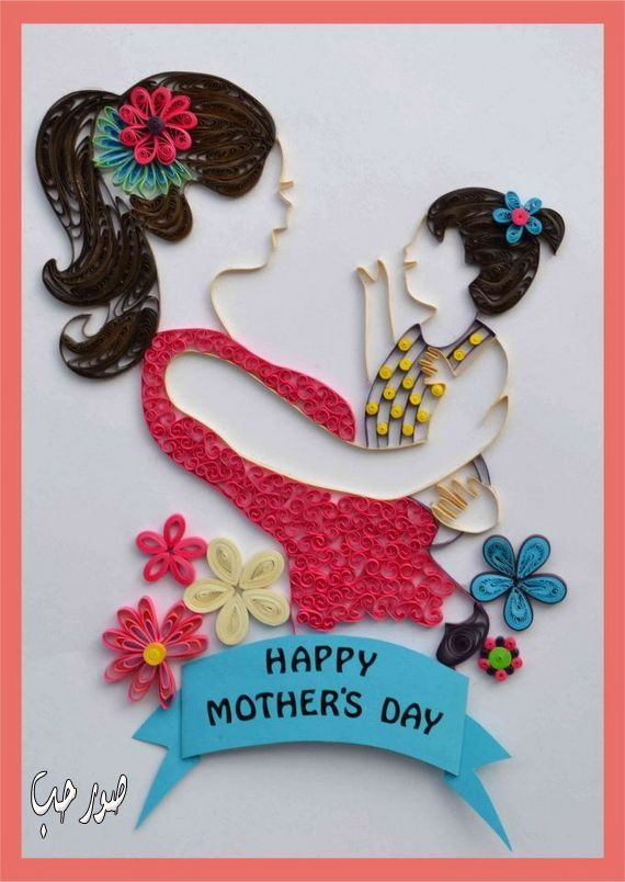 كروت معايدة عيد الام بالصور طريقة عمل بطاقات كروت عيد الام بالساتان البارز للاطفال Quilling Designs Mothers Day Crafts Quilling Paper Craft