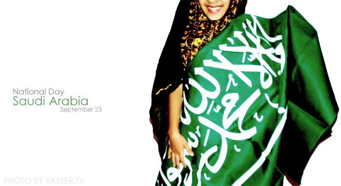 National Day Saudi Arabia 23rd Of September Wishing Happy National Day To All Saudi National Day Saudi National Day Happy National Day