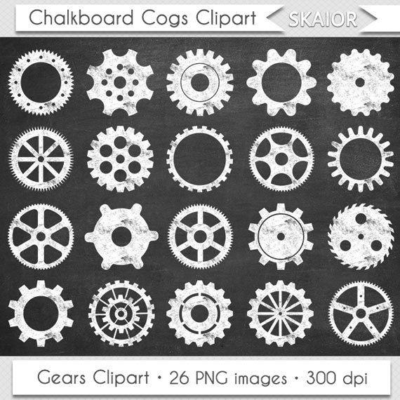 chalkboard gears clipart vector cogs clip art steampunk clipart