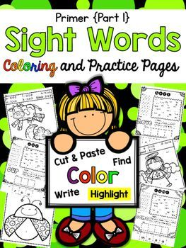 Sight Words Coloring Pages and Practice Pages {Primer Part 1 }26 Dolch Primer Sight Words 2 NO PREP pages for each sight word and flashcards for games and play dough mats.
