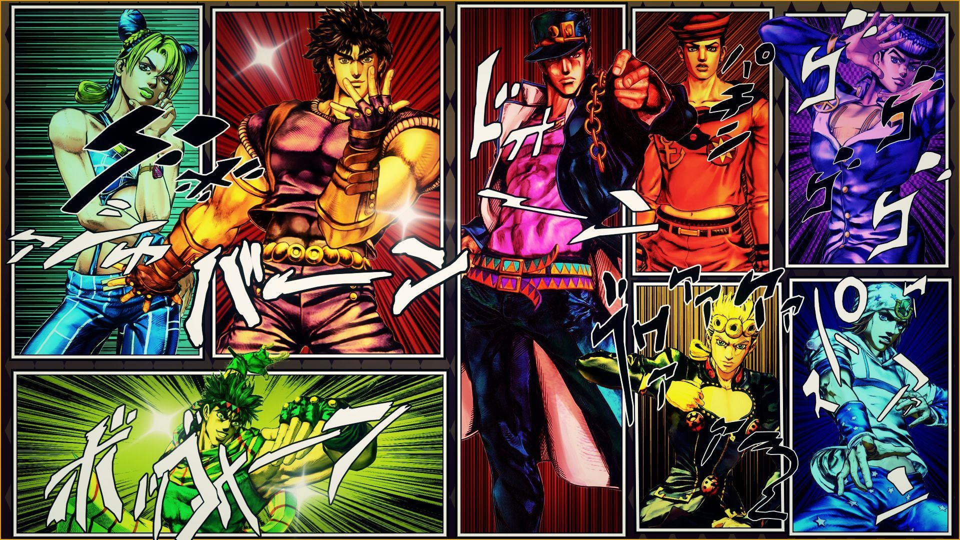 Jojo S Bizarre Adventure Full Hd Wallpaper And Background Jojo Anime Jojo S Bizarre Adventure Jojo Bizarre
