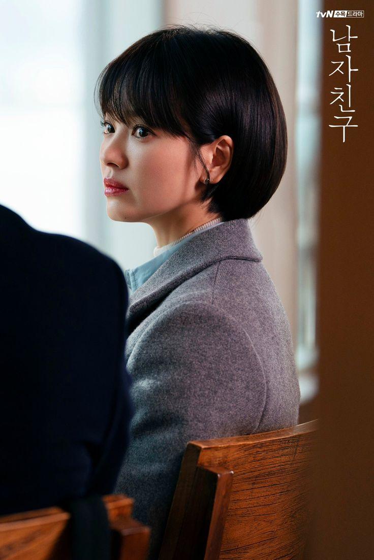 Song Hye Kyo Queen of Korean Drama - Collections of