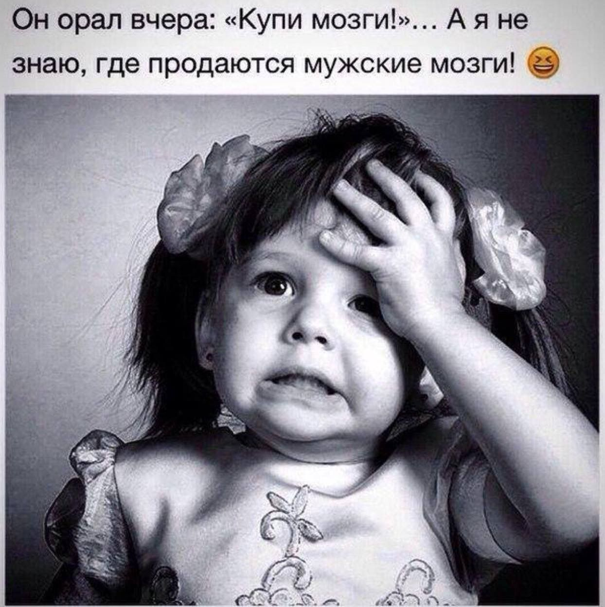 Pin By Angelina007 On Vesyolye Kartinki Yumor Funny Pictures For Kids Girl Humor Cute Quotes For Kids