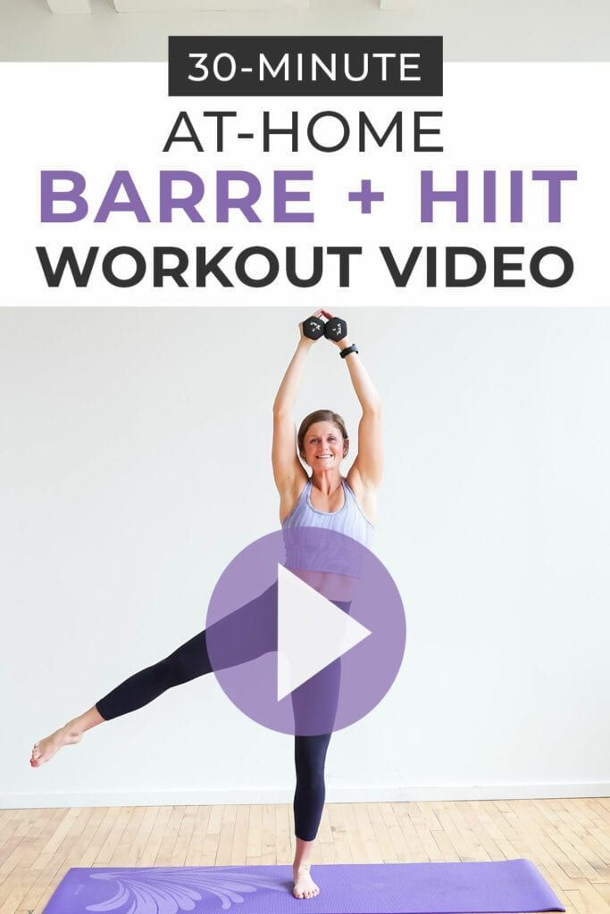 Barre Fitness: 30-Minute Power Barre Workout Video | Nourish Move Love #beginnerarmworkouts Press 'play' and follow along with this 30-Minute POWER BARRE CLASS AT HOME! It's 30 Minutes of barre exercises paired with HIIT and strength training. This Cardio Barre Workout is designed for women who want to workout at home! All you need is a set of dumbbells, or just use your bodyweight to make it a beginner workout! #barreworkouts Barre Fitness: 30-Minute Power Barre Workout Video | Nourish Move Lov #cardiobarre