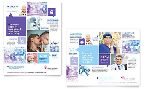 Cancer Treatment Poster Microsoft Office Template Poster - Medical office brochure templates