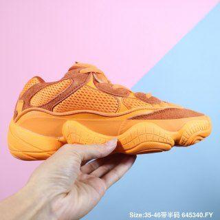 009f650249c Adidas Yeezy500 Desert Rat orange brown Mens Womens Winter Running Shoes