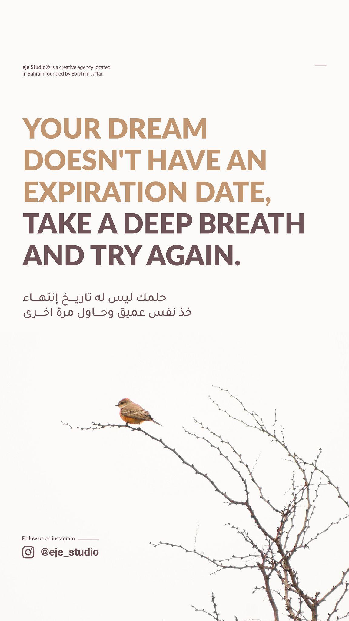 Arabic English Quotes Eje Studio Ebrahim Jaffar English Quotes Arabic English Quotes Fb Cover Photos Quotes