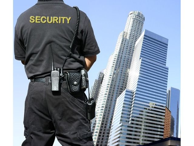 Complete Magnum Protective Services Our Security Services Guard