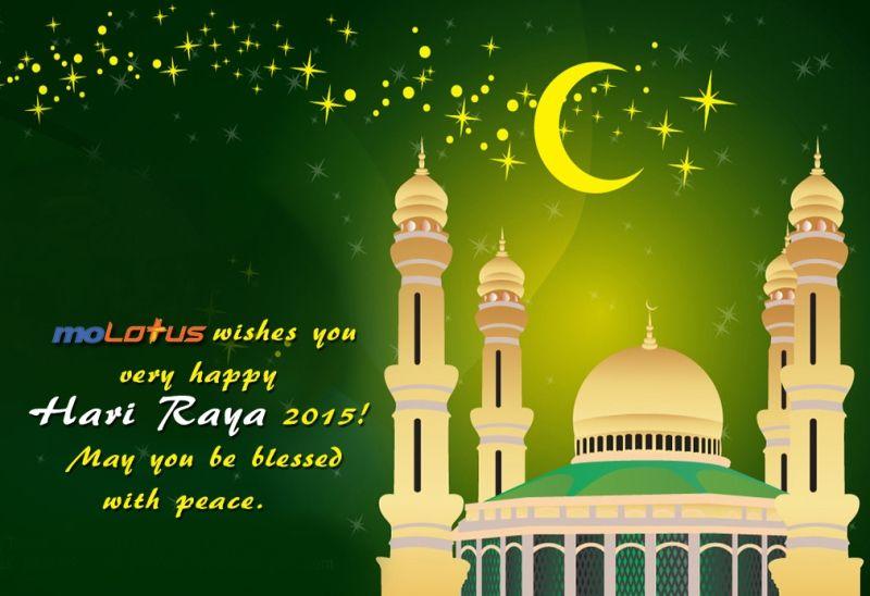 Hari Raya Haji Images Http Www Facebookmonthlydownload Com Hari Raya Haji Images Kartu Lebaran Liburan