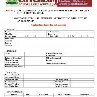 Note  Applications Will Be Accepted From St August To St