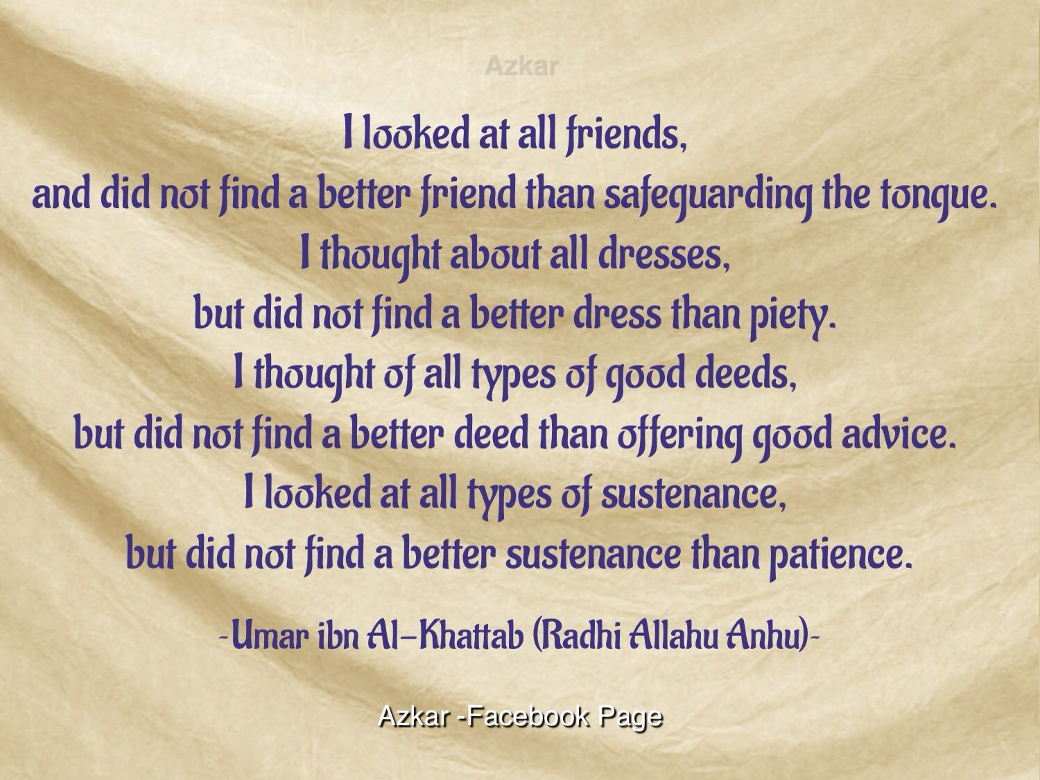 Islamic Quotes About Friendship I Looked At All Friends And Did Not Find A Better Friend Than