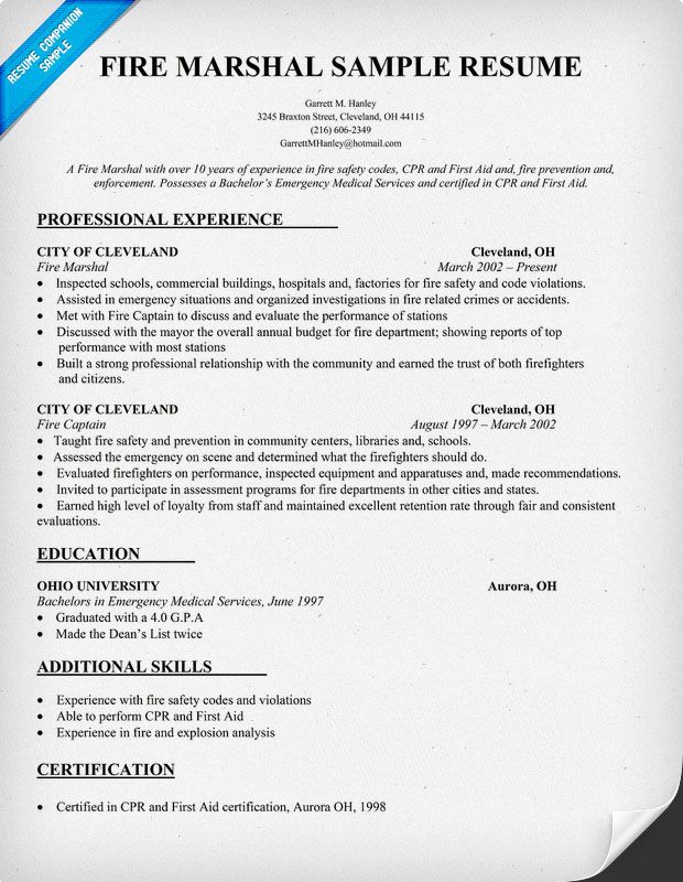 Fire Marshal Resume Template Resumecompanion Com