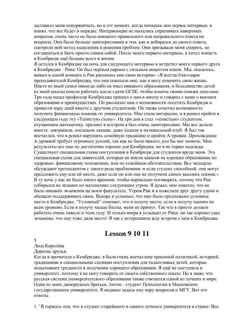 Решебник happy english.ru 11 класс кауфман скачать
