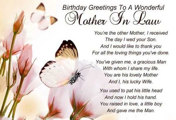 47 Happy Birthday Mother In Law Quotes With Images Birthday