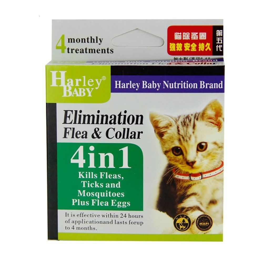 Cat Flea Tick And Mosquito Collars Details Can Be Found By