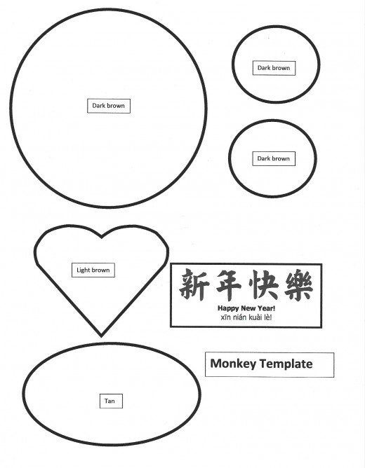 kid crafts for year of the monkey chinese new year art projects and
