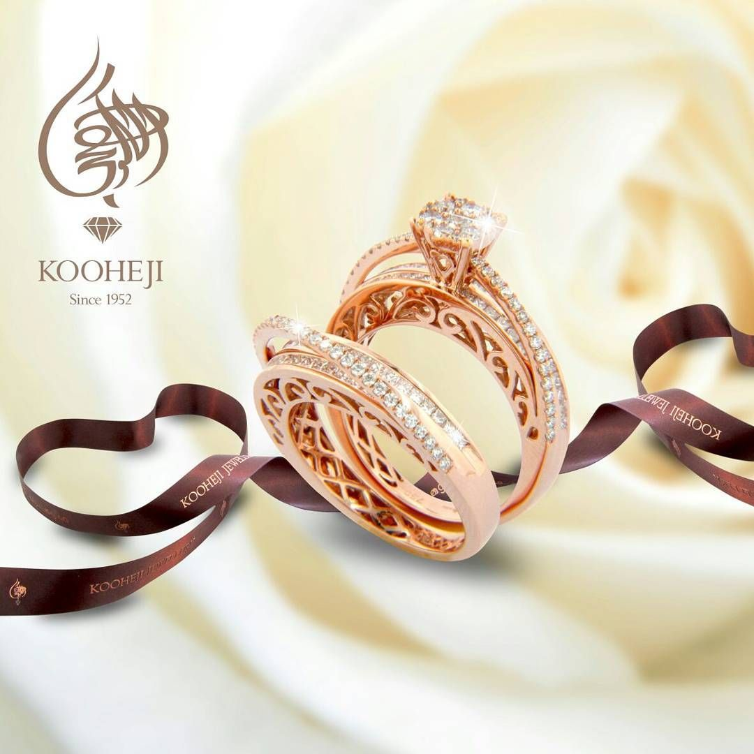 Pin By Rajeev Odhrani On Rings Gold Wedding Jewelry Bridal Rings Engagement
