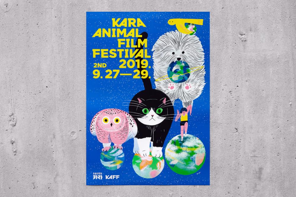 KAFF 2019 - Jaemin Lee