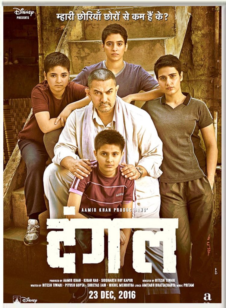 Wait is Over Now! Aamir Khan Dangal is going to Release