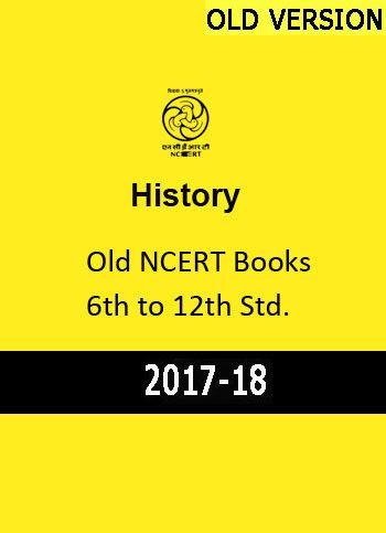 old ncert history