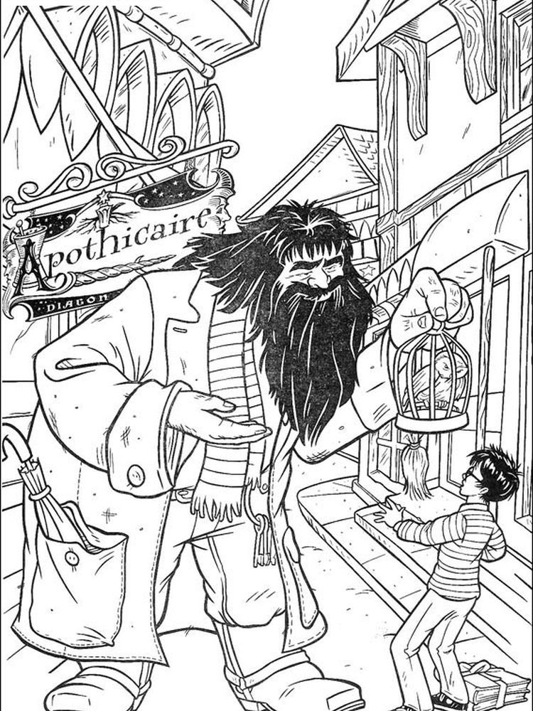 harry potter basilisk coloring pages. The following is our