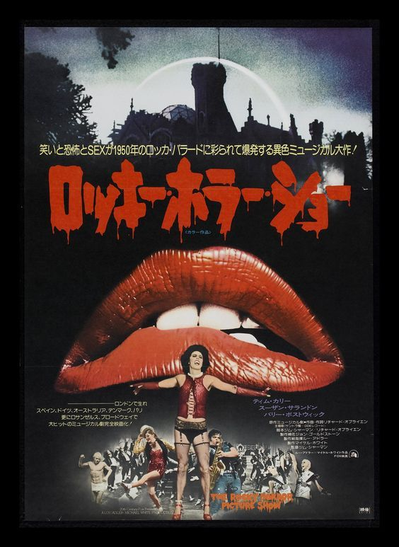 Rocky Horror Picture Show Cinemasterpieces Original Japanese Movie Poster 1975 Rocky Horror Picture Horror Picture Show Japanese Movie Poster