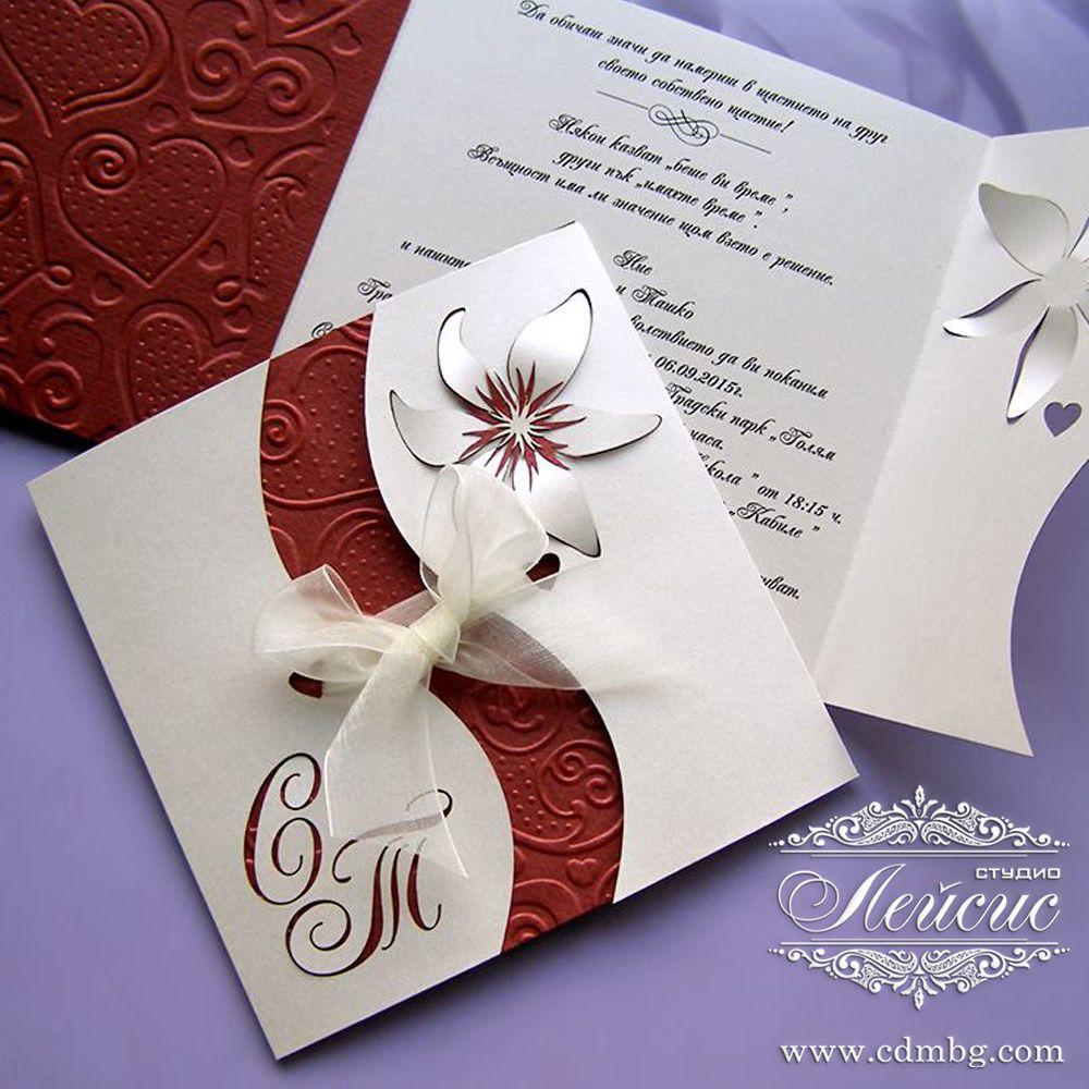 Сватбена покана \