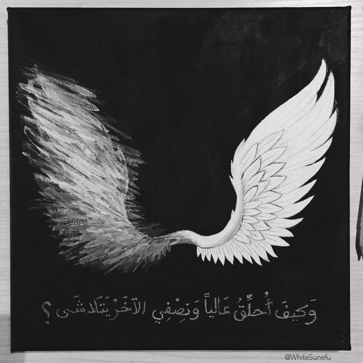 نغم 9imusic Twitter Arabic Quotes Iphone Wallpaper Quotes Love Black Books Quotes