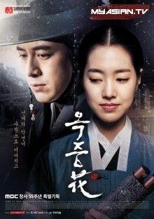 Gunman In Joseon Sub Indo : gunman, joseon, Download, Korean, Movie, Flower, Prison), Historical, Drama,, Drama, Online,