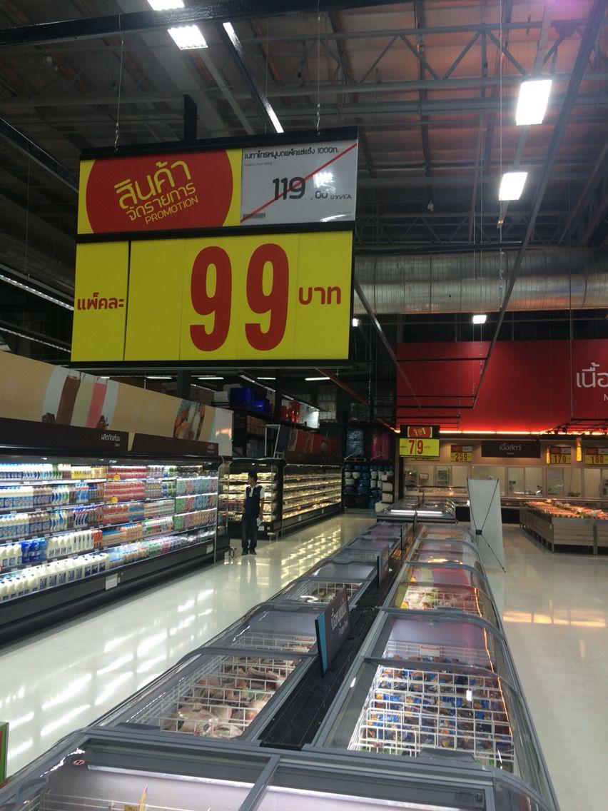Product Price Sign Brand Megamarket Client Mega Market Tcclw