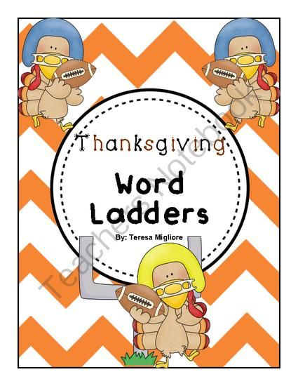 Thanksgiving Word Ladders from Teresa Gregorio on TeachersNotebook