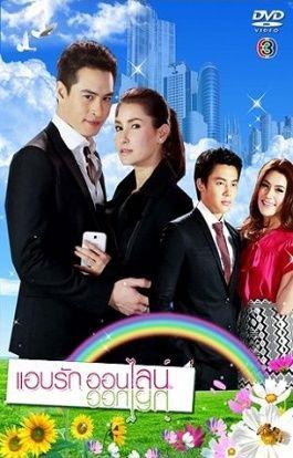 Ab Ruk Online Thai Lakorn Dramafever Ou Viki Filmes