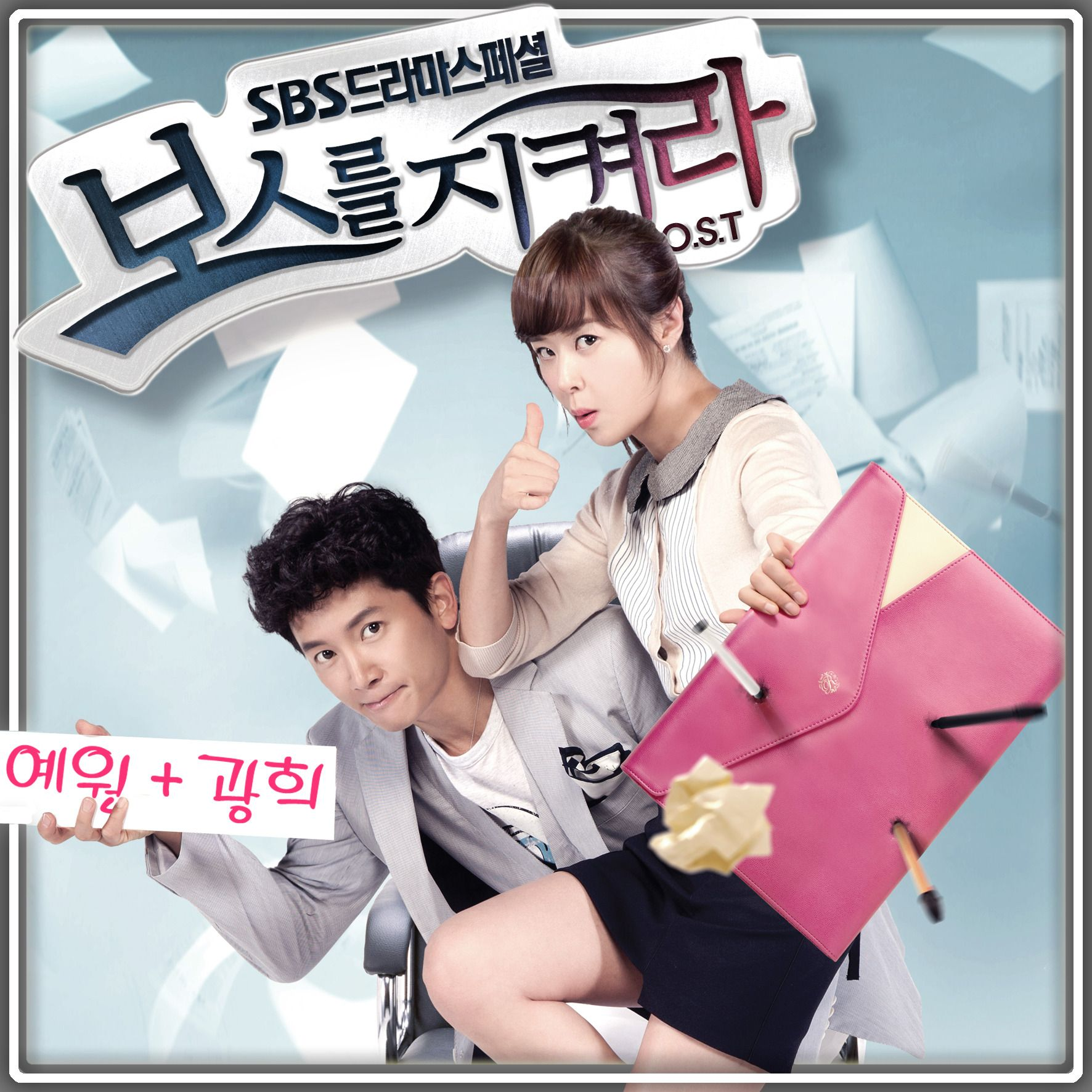 Download lagu ost marriage not dating full album