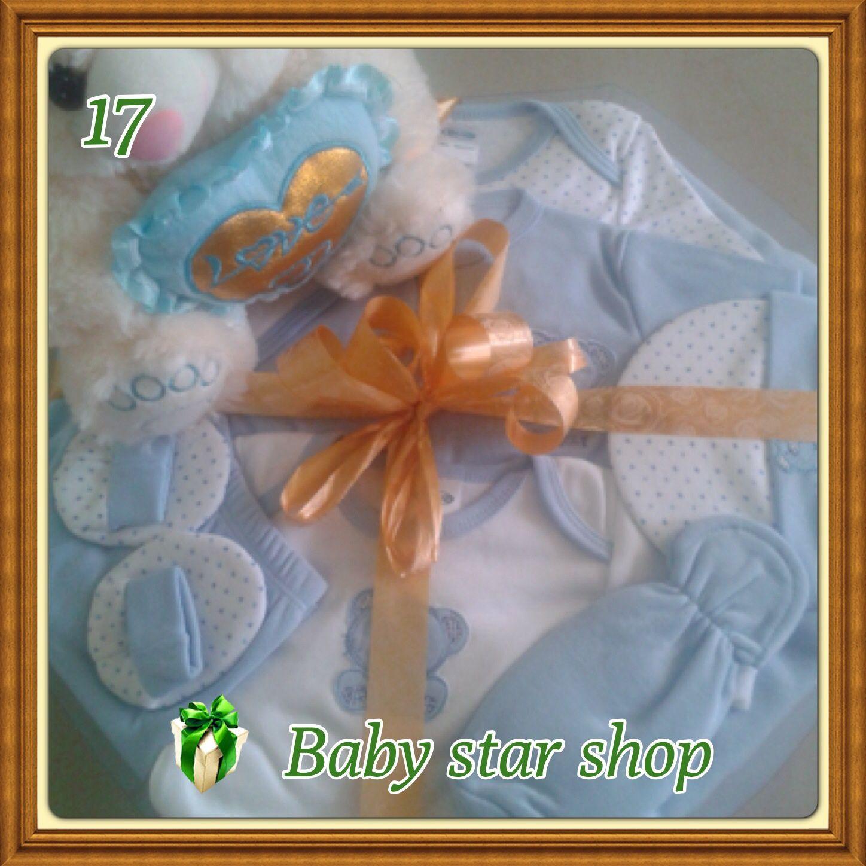 هدية اولاد رقم 17 Bravo 0 6 شهر Baby Gifts Baby Star Gifts