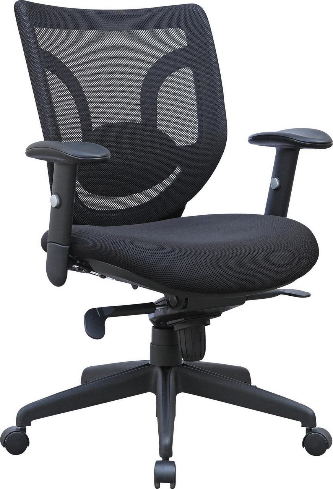 Mesh Stuhl Unterstützt Den Rücken   Stuhlede.com   Stühle ...