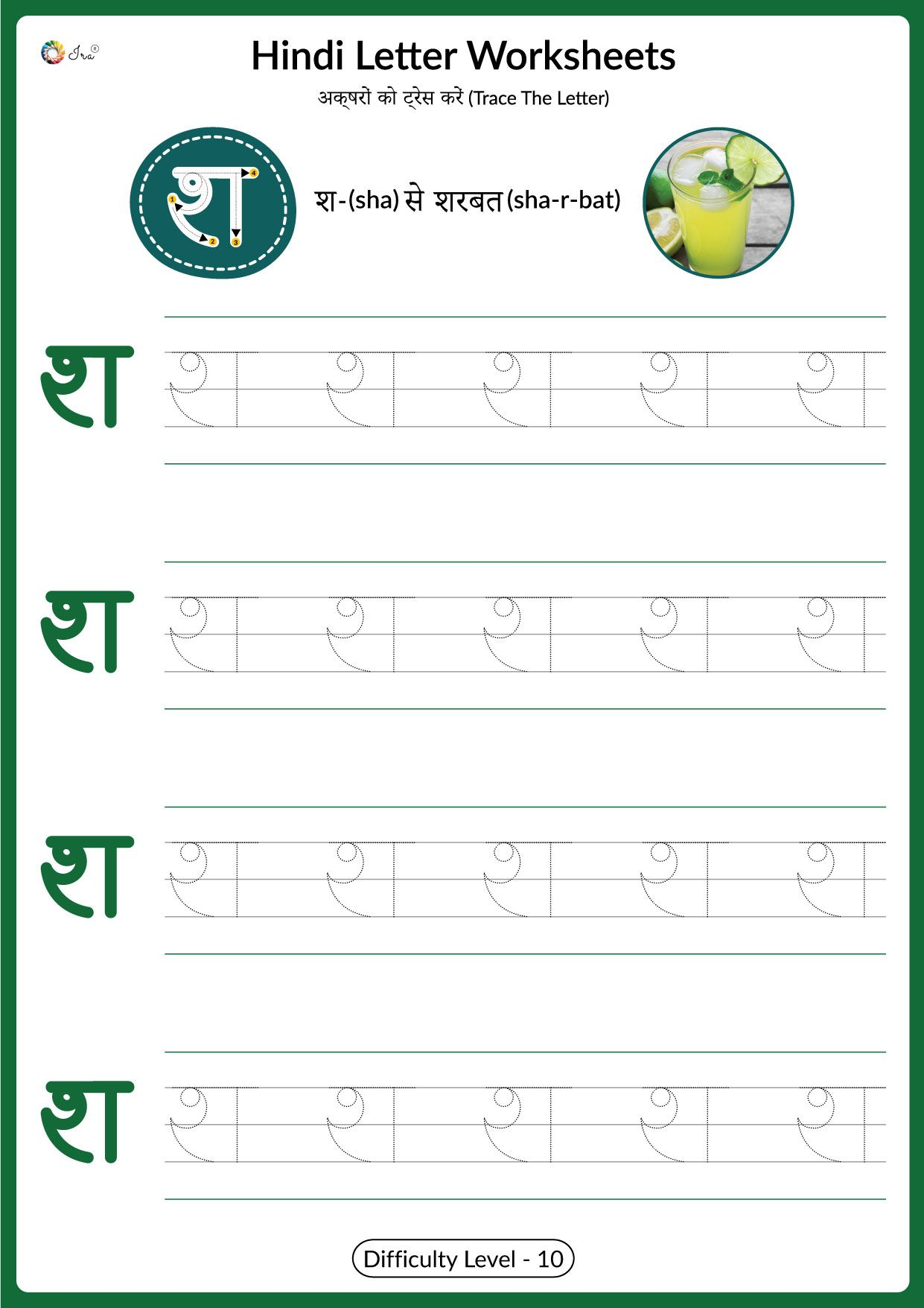 Hindi Letter Writing Worksheets For Nursery Kids Hindi Worksheets Letter Writing Worksheets Writing Worksheets [ 1756 x 1241 Pixel ]
