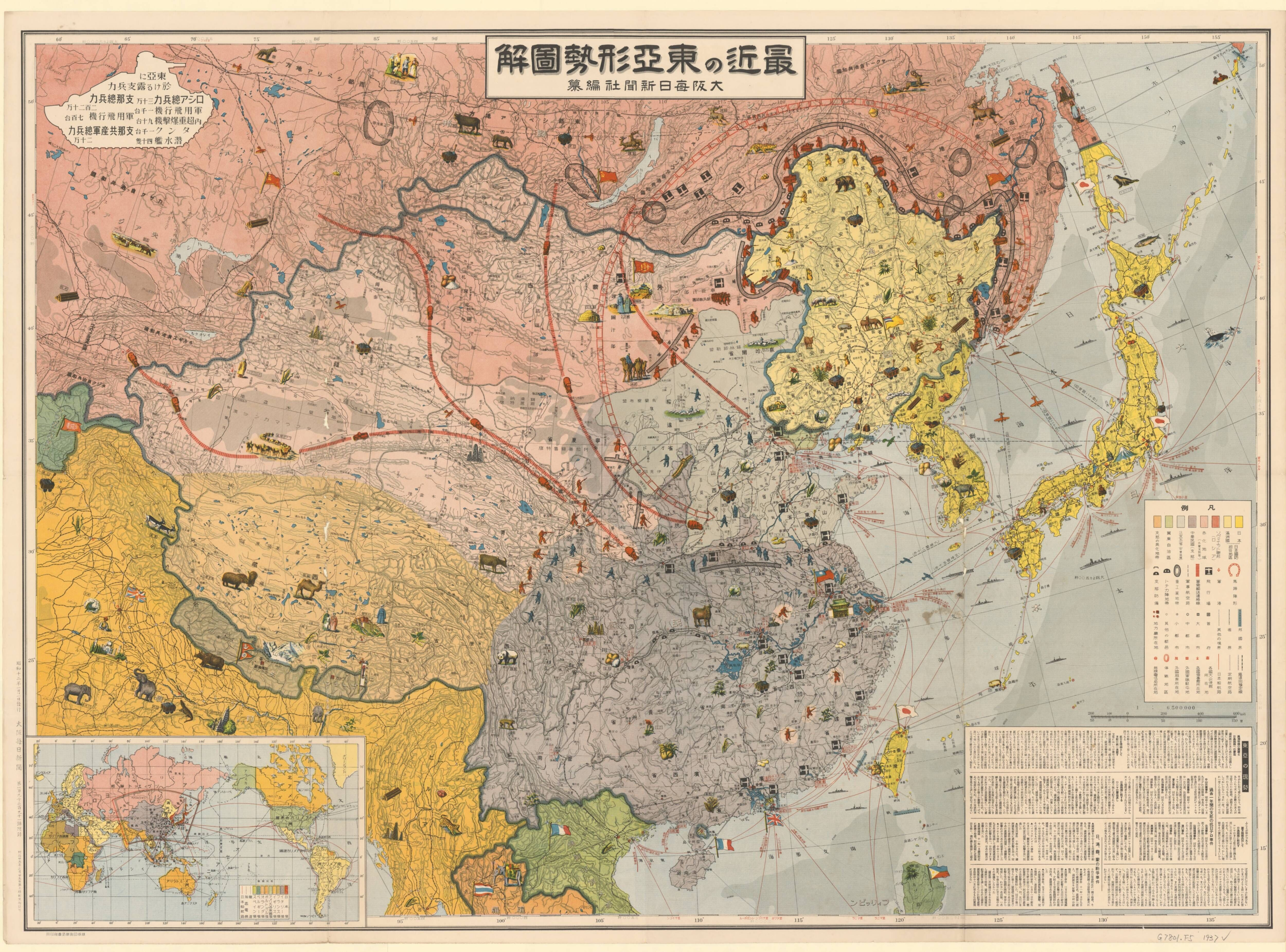Map Of The Current Situation In East Asia 1937 Old Maps