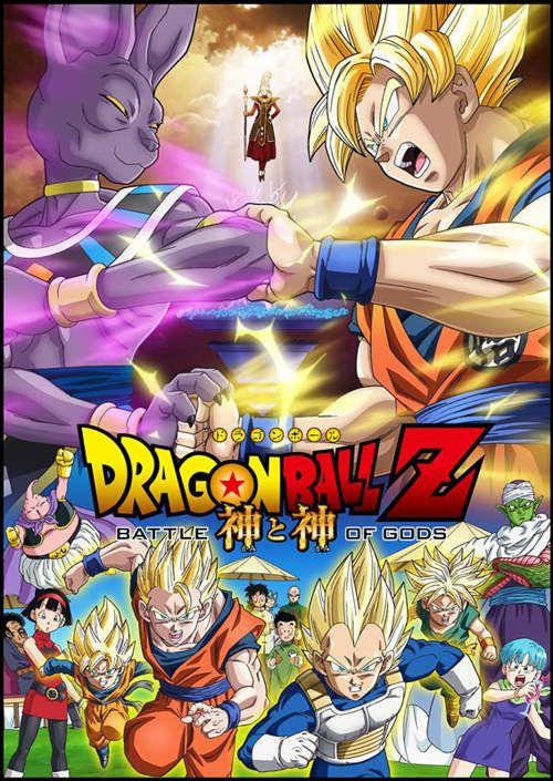 Dragon Ball En Streaming : dragon, streaming, DRAGON, 神と神, Dragon, Ball,, Anime, Movies