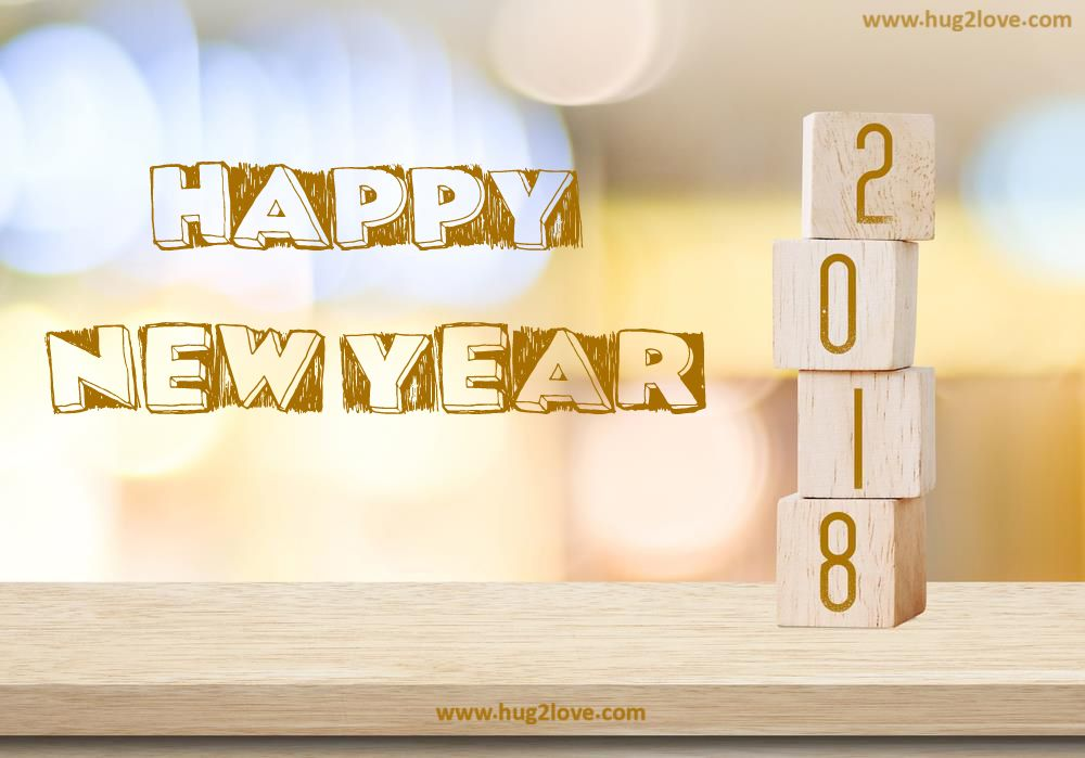 2018 happy new year desktop wallpapers for pc