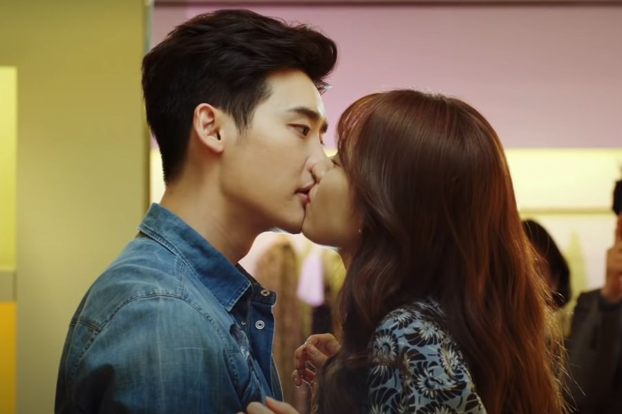 Watch: Han Hyo Joo Kissed Lee Jong Suk