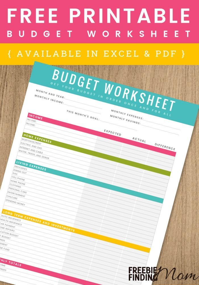 household budget worksheets free